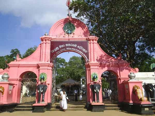 Ruhunu Maha Kataragama Devalaya main gate