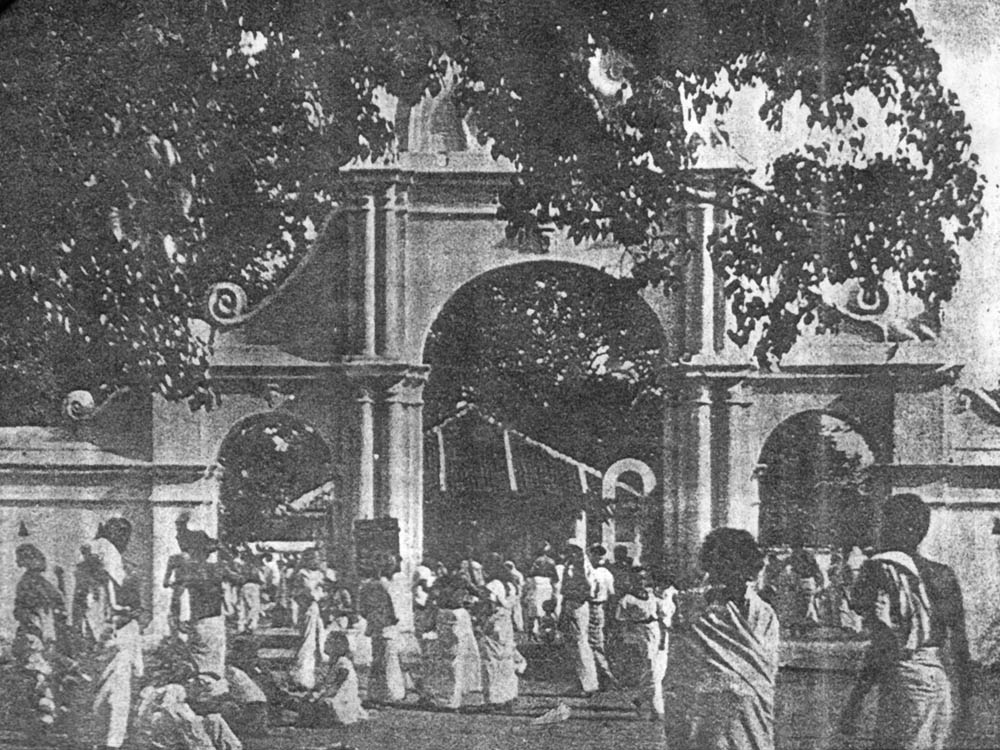 Kataragama in the 1940s