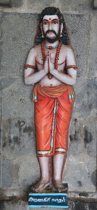 Aruṇagirināthar