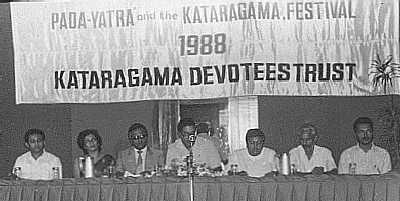 Inauguration of the KDT, 1988