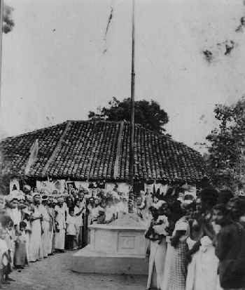 1950's flag-hoisting at Kataragama Mosque