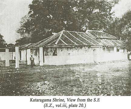 Kataragama shrine
