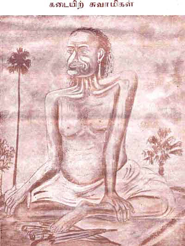 A drawing of Kadai Swami by an artist devotee